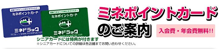f:id:mochi-mochi-kun:20180122170129p:plain