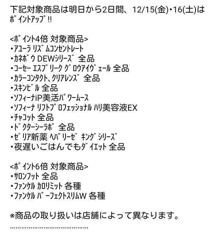 f:id:mochi-mochi-kun:20180122223328j:plain