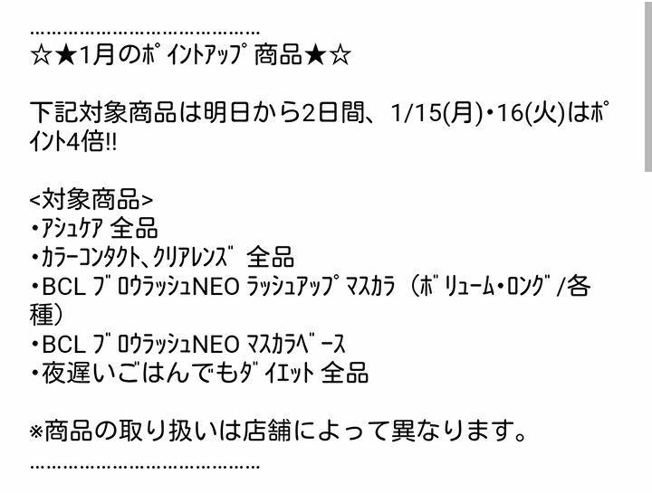 f:id:mochi-mochi-kun:20180122223337j:plain