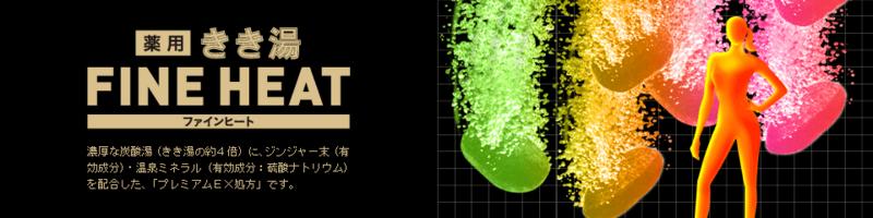 f:id:mochi-mochi-kun:20180202112815p:plain