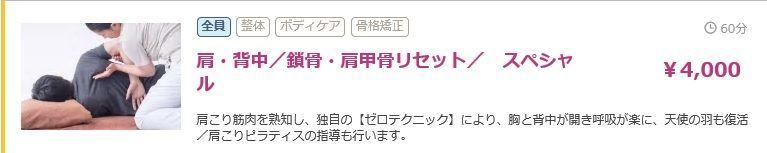 f:id:mochi-mochi-kun:20180225183121j:plain