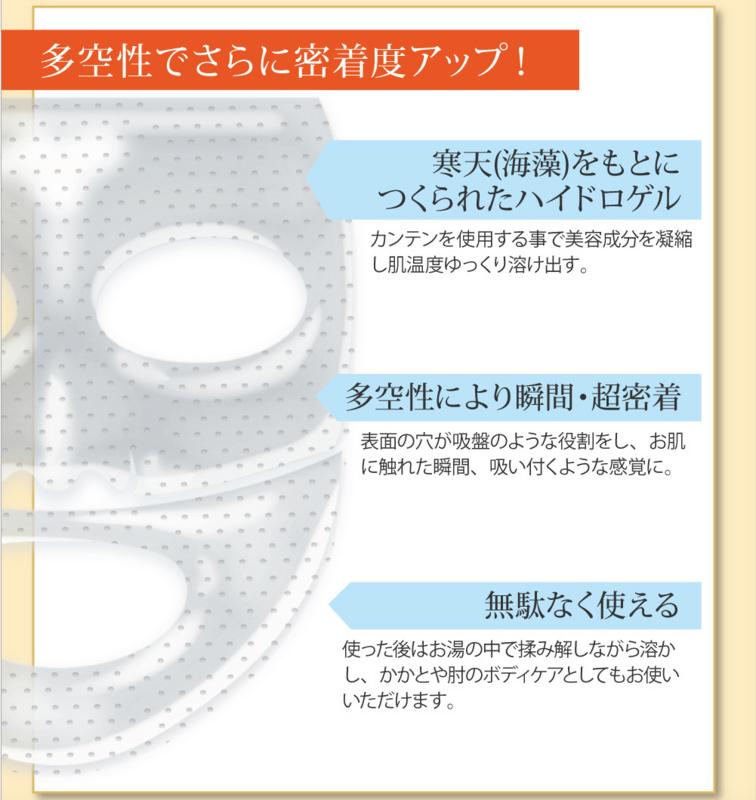 f:id:mochi-mochi-kun:20180319181348p:plain