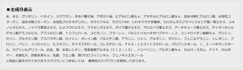 f:id:mochi-mochi-kun:20180401010744j:plain