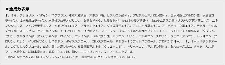 f:id:mochi-mochi-kun:20180401191846j:plain