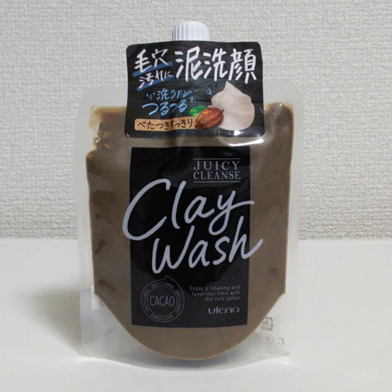 f:id:mochi-mochi-kun:20180429214553j:plain