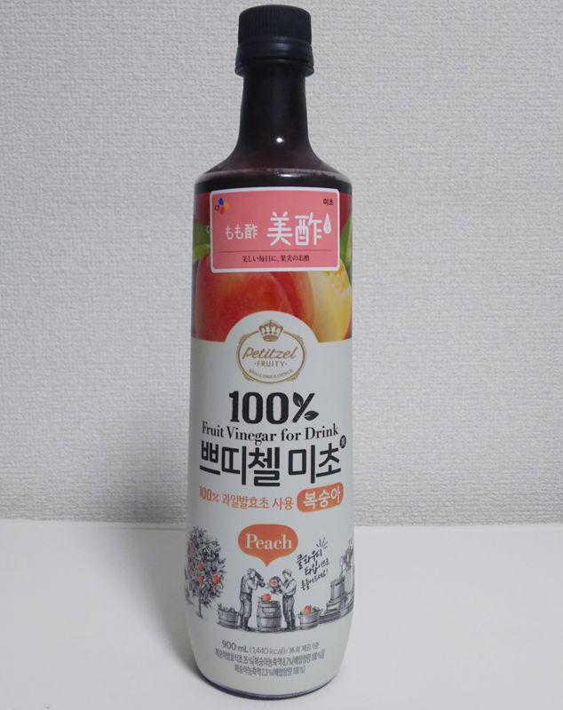 f:id:mochi-mochi-kun:20180519214055j:plain