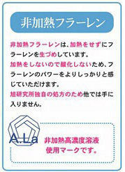 f:id:mochi-mochi-kun:20180607162403j:plain