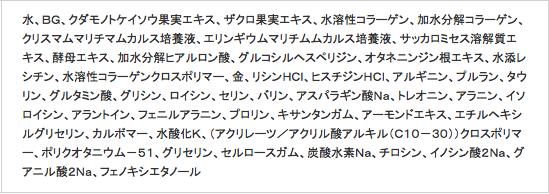f:id:mochi-mochi-kun:20180618104910p:plain