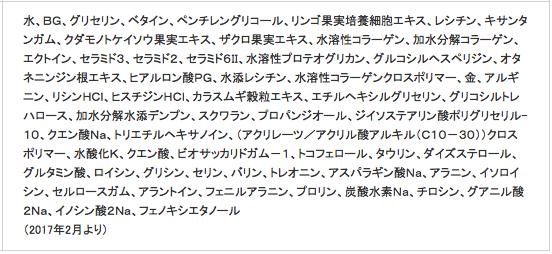f:id:mochi-mochi-kun:20180618105116p:plain
