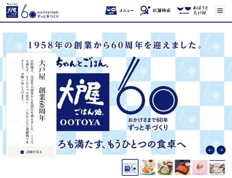 f:id:mochi-mochi-kun:20180628164957p:plain