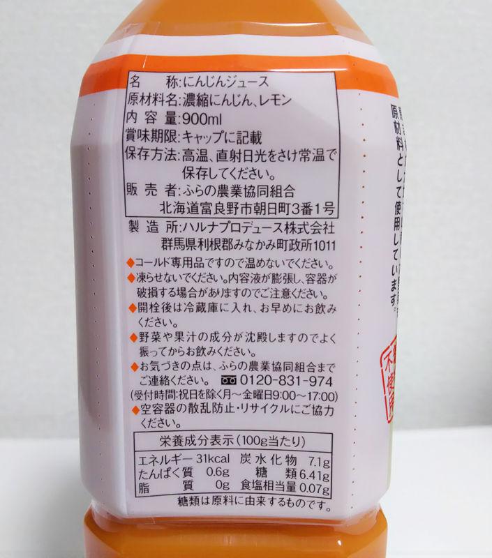 f:id:mochi-mochi-kun:20180629153815j:plain