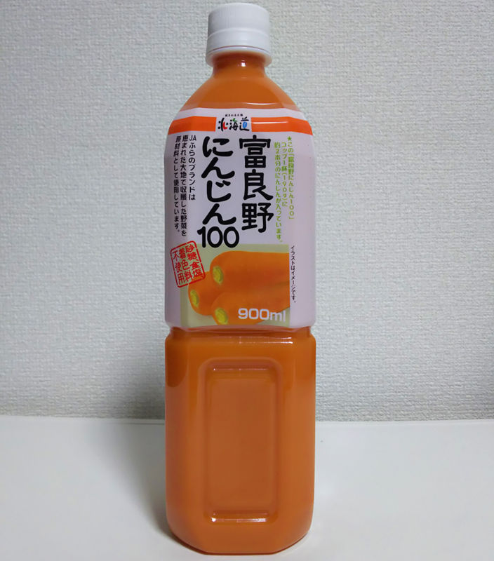 f:id:mochi-mochi-kun:20180629153818j:plain