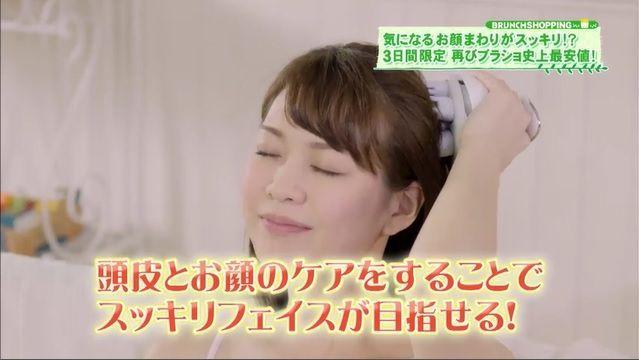 f:id:mochi-mochi-kun:20180805220042j:plain