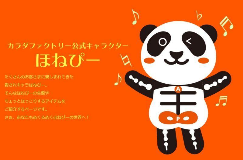 f:id:mochi-mochi-kun:20180810223728j:plain