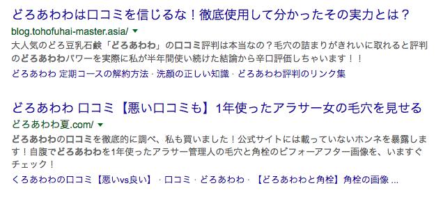f:id:mochi-mochi-kun:20180822111959p:plain
