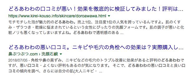 f:id:mochi-mochi-kun:20180822112002p:plain