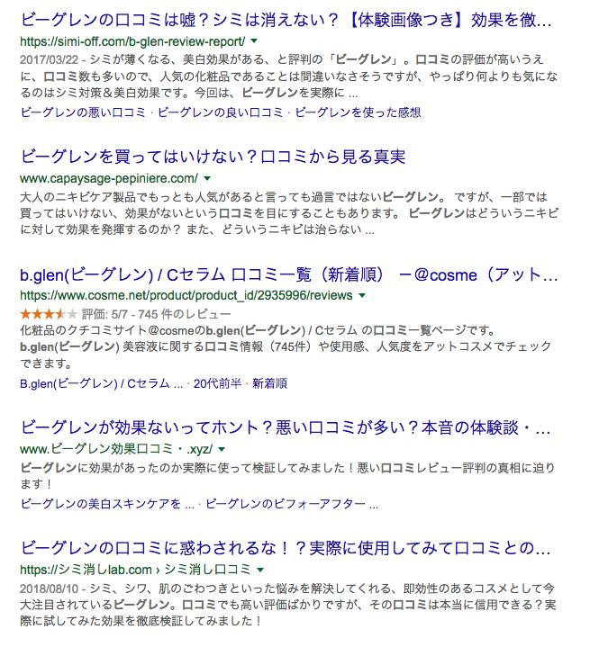 f:id:mochi-mochi-kun:20180822120724p:plain