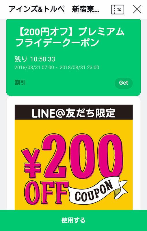 f:id:mochi-mochi-kun:20180831120235j:plain