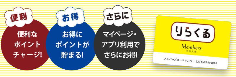 f:id:mochi-mochi-kun:20180831141759j:plain
