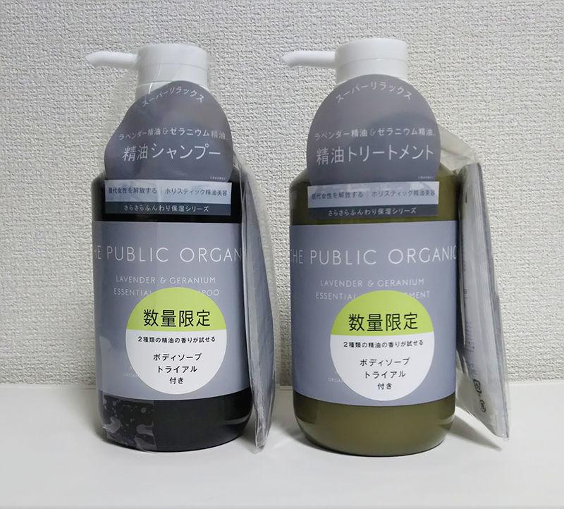 f:id:mochi-mochi-kun:20180913113257j:plain