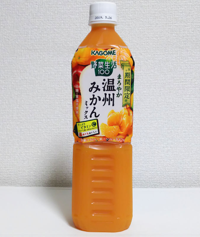 f:id:mochi-mochi-kun:20180923161637j:plain