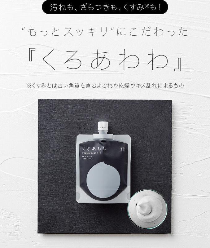 f:id:mochi-mochi-kun:20181102125457j:plain