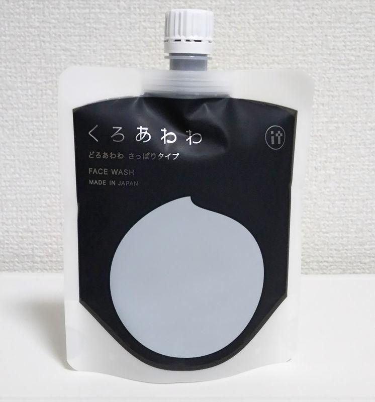 f:id:mochi-mochi-kun:20181112233751j:plain