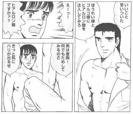 f:id:mochi-mochi-kun:20190211160006j:plain