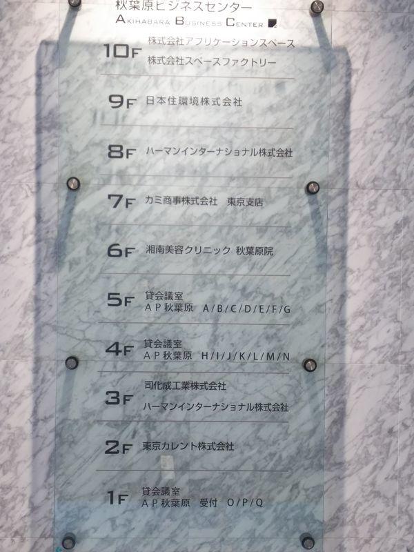 f:id:mochi-mochi-kun:20190211174843j:plain