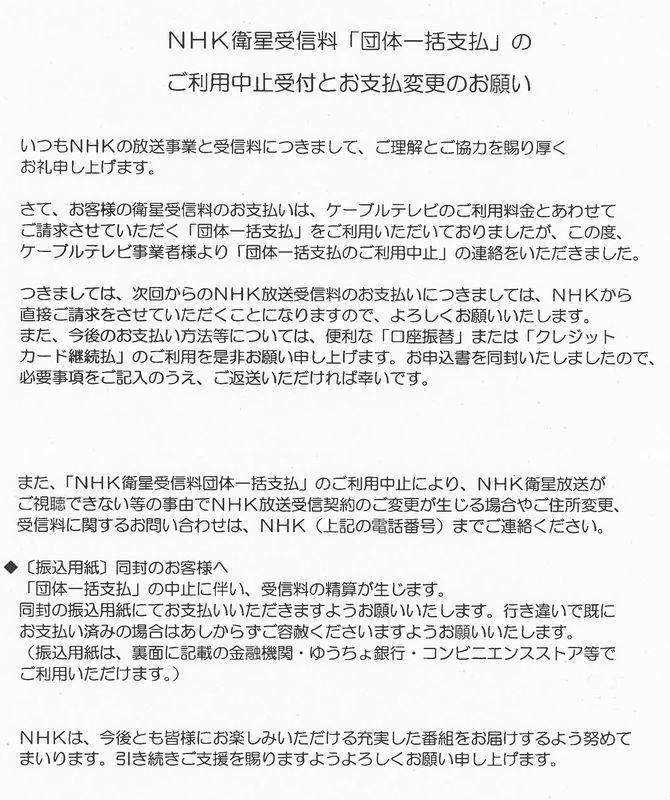 f:id:mochi-mochi-kun:20190531130557j:plain
