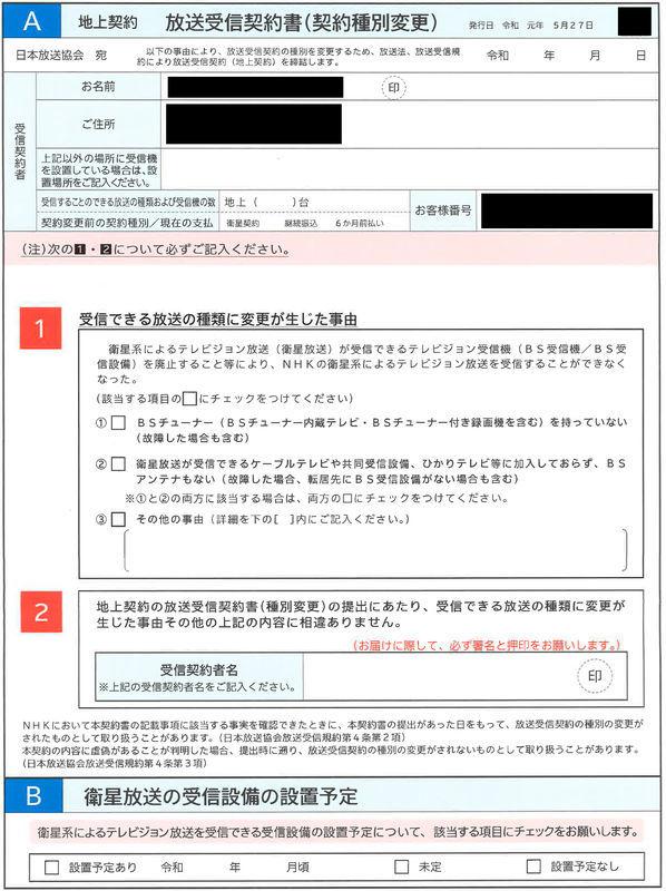 f:id:mochi-mochi-kun:20190531142955j:plain