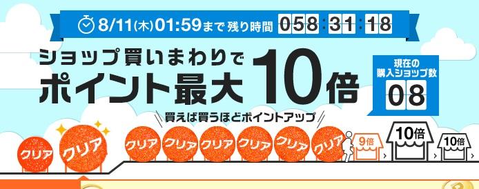 f:id:mochi-o:20160811000417j:plain