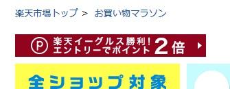 f:id:mochi-o:20160811000621j:plain