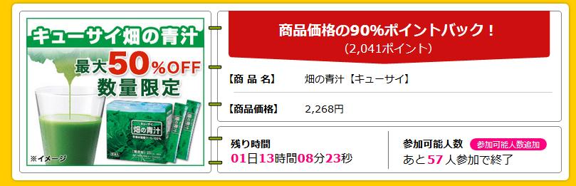 f:id:mochi-o:20160913225736p:plain