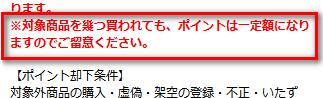 f:id:mochi-o:20160913230537p:plain