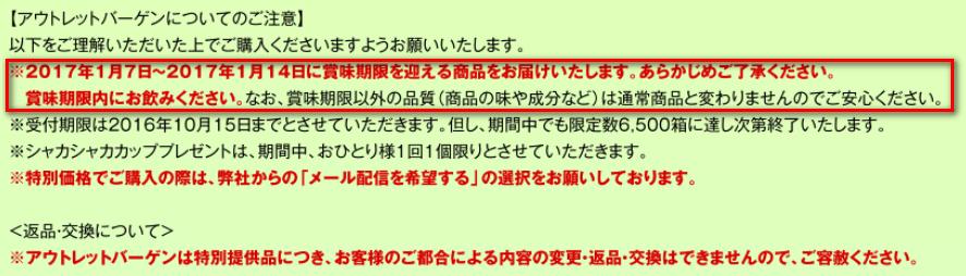 f:id:mochi-o:20160913231349p:plain