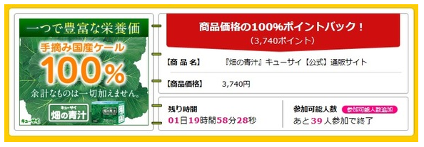 f:id:mochi-o:20160913231813p:plain