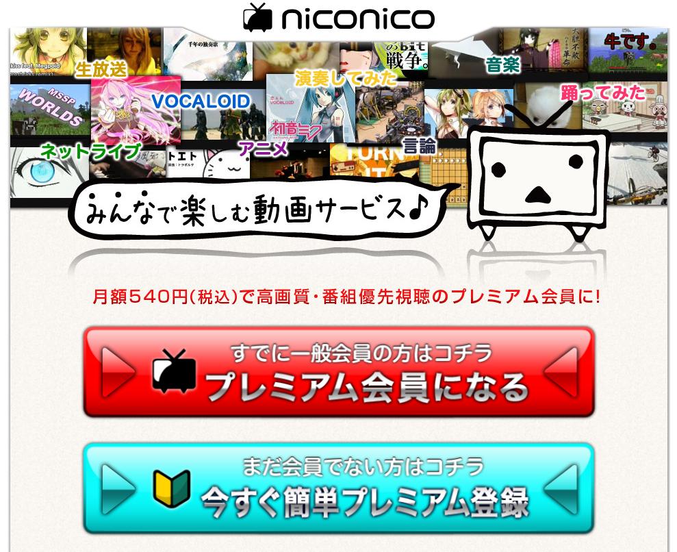 f:id:mochi-o:20160914224604p:plain