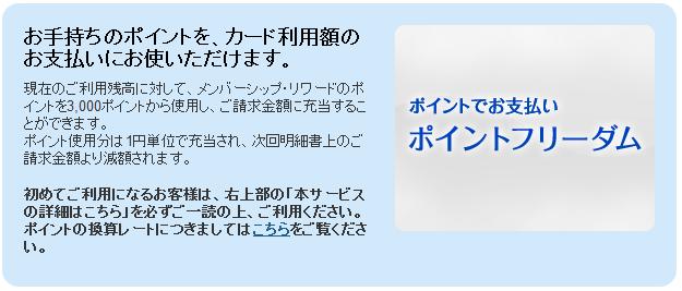 f:id:mochi-o:20160927220112p:plain