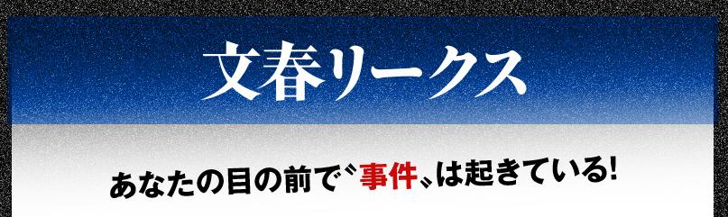 f:id:mochi-o:20160929230441p:plain