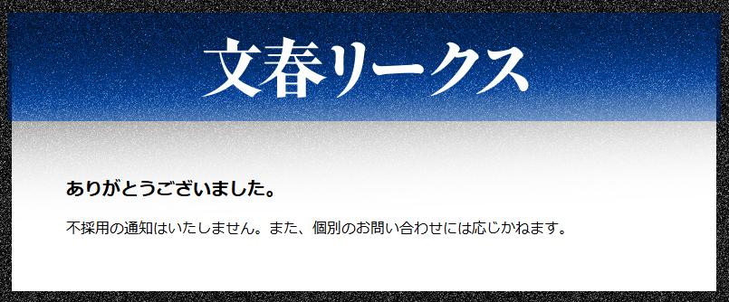 f:id:mochi-o:20160929232956p:plain