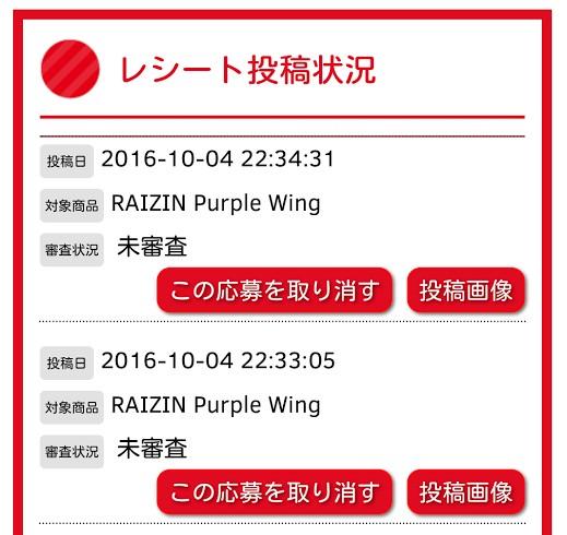 f:id:mochi-o:20161004231325j:plain