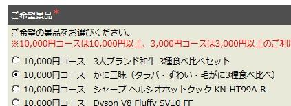f:id:mochi-o:20161007071647j:plain