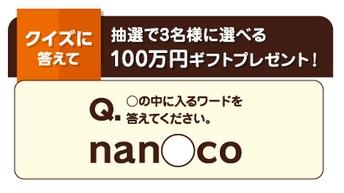 f:id:mochi-o:20161007071947j:plain