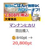 f:id:mochi-o:20161027112213p:plain