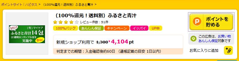 f:id:mochi-o:20161101042324p:plain