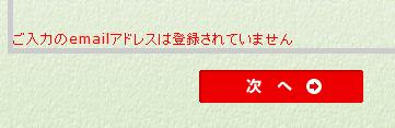 f:id:mochi-o:20161101042902p:plain