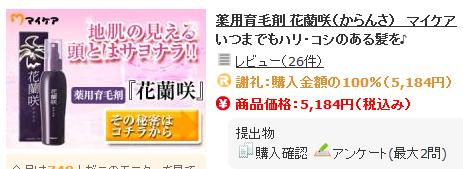 f:id:mochi-o:20161101225822p:plain