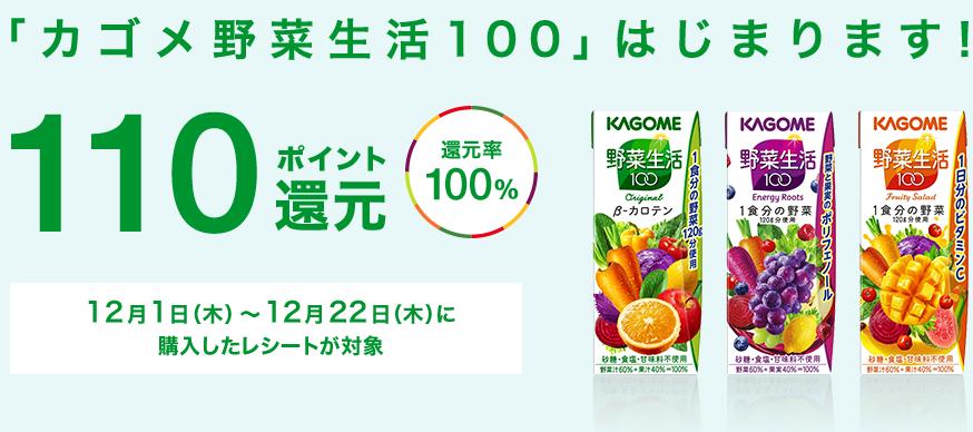 f:id:mochi-o:20161130204002p:plain