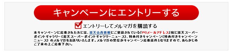 f:id:mochi-o:20161208164728p:plain